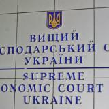 Адвокат у господарському суді касаційної інстанції