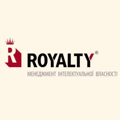 """Юридично-патентна агенція """"Роялті"""""""