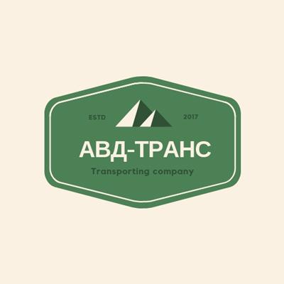 АВД-ТРАНС
