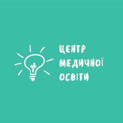 """ТОВ """"Центр Медичної Освіти"""""""