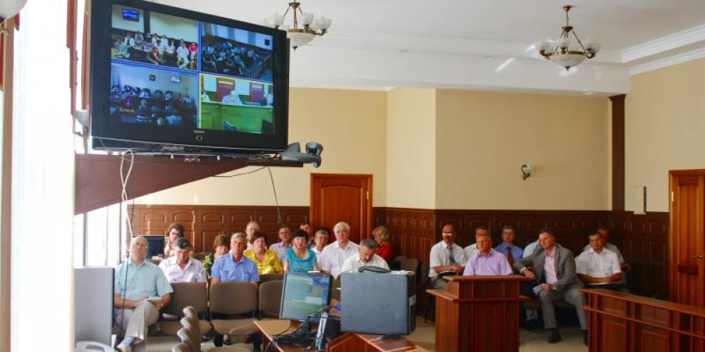 Проведення судового засідання в режимі відеоконференції