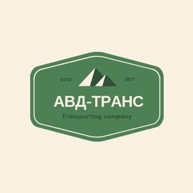 """ТОВ """"АВД-ТРАНС"""""""