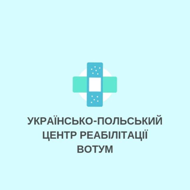 "УПЦР ""Вотум"""